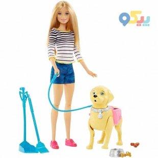 عروسک باربی با سگ کد DWJ68