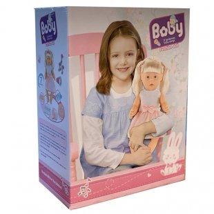 عروسک جیشی warm baby