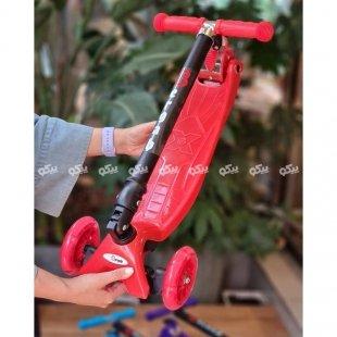 خرید اسکوتر تاشو کودک برند برگاب Bergab