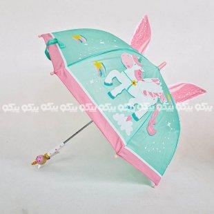 چتر کودک پیکاردو کد TT-03