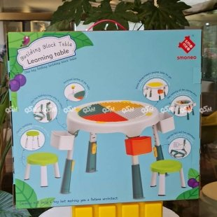 خرید میز لگو بازی کودک