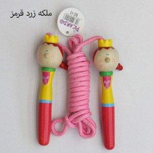 خرید طناب بازی کودک با دسته چوبی آدمک