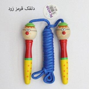 خرید طناب بازی بچه ها