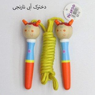 خرید طناب ورزشی کودک