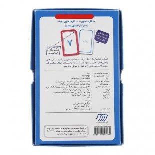 خرید کارت یادگیری اعداد 1 تا 10 چاپ انتشارات فنی ایران