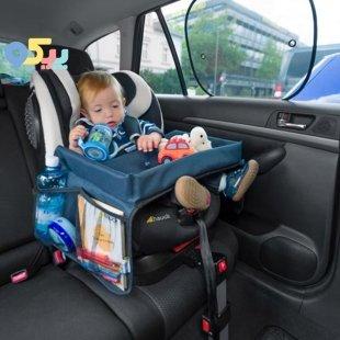 خرید سینی صندلی خودرو کودک