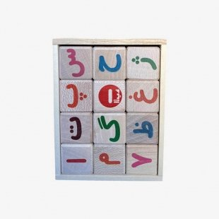 خرید بازی آموزشی مکعب حروف و اعداد فارسی