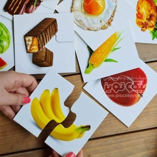 خرید کارت آموزشی میوه ها
