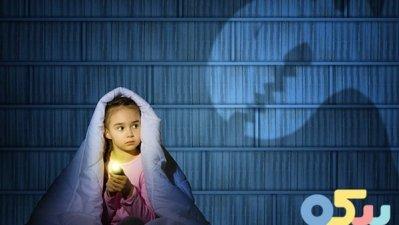0 تا 100 بررسی و درمان ترس از تاریکی کودکان