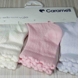 جوراب سه عددی دخترانه caramell