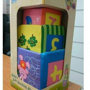 مكعب های  رنگ و اندازه hauck كد 81439