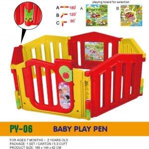 استخر توپ و پارک حفاظ کودک ching ching کد py-06