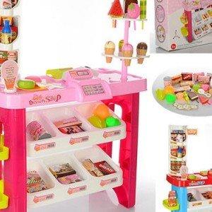 صندوق فروشگاهی