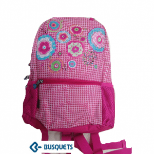 کوله پشتی کودک  small school backpack busquets