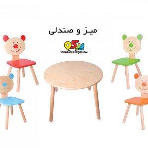 لوازم چوبی مونته سوری