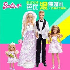 عروسک خانواده و عروس barbie کد djr88