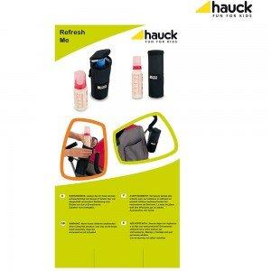 کیف نگهداری شیشه شیر hauckکد618219