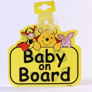 baby on board طرح پو mothercare مدل 1000