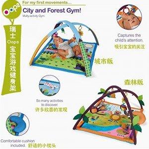 فرش بازی کودک طرح جنگل