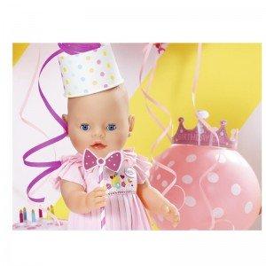 عروسک  تولدت مبارک بی بی بورن