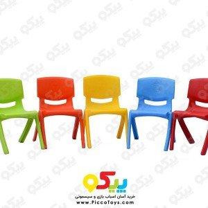 تنوع رنگی صندلی مهدکودک طرح لبخند