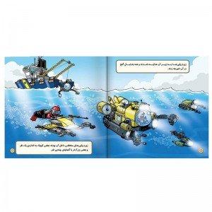 کتاب گنج در اعماق دریا اثر تری کینگ