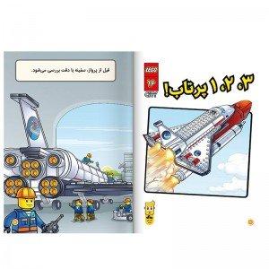 کتاب 1،2،3 پرواز