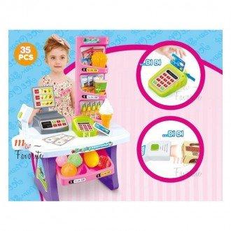 صندوق خرید کودک