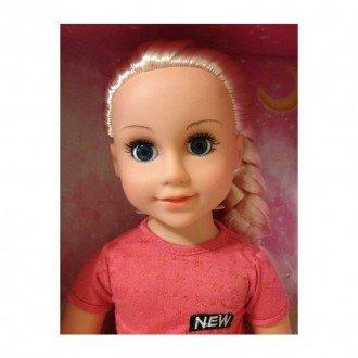 عروسک دفا با لباس گلبهی مدل 5502