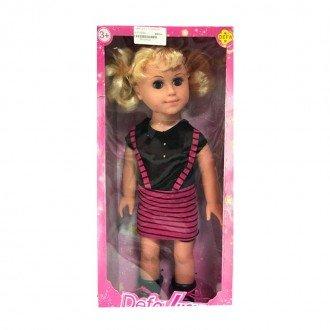 عروسک دفا با لباس مشکی صورتی مدل 5502