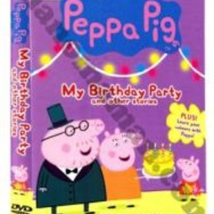 پپا پیگ Peppa Pig چاپدار منودار(2تا 8سال)