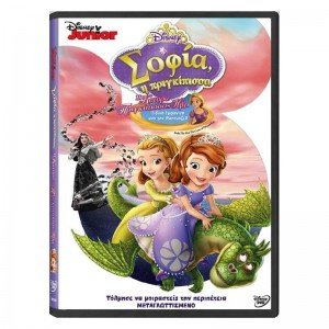 دی وی دی کودک Sofia The First 2 DVD