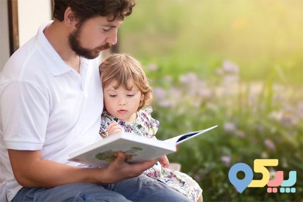 بهترین روش تربیت فرزند دختر