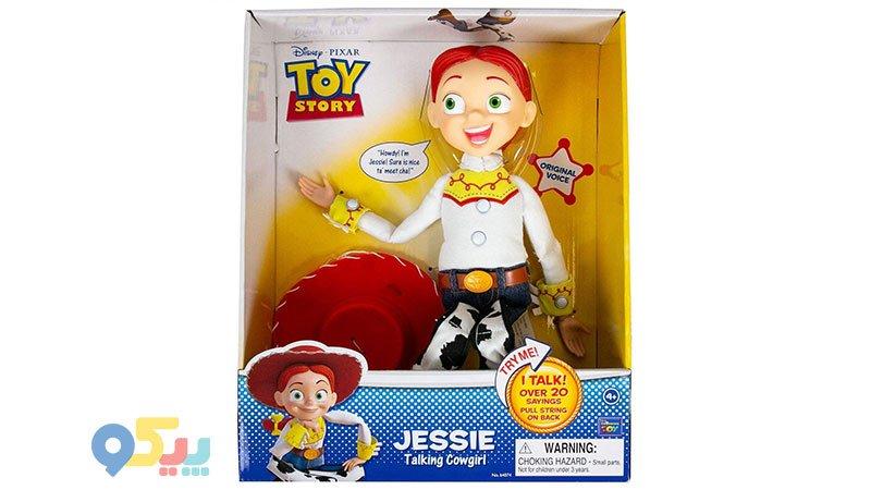 خرید عروسک جسی سخنگو