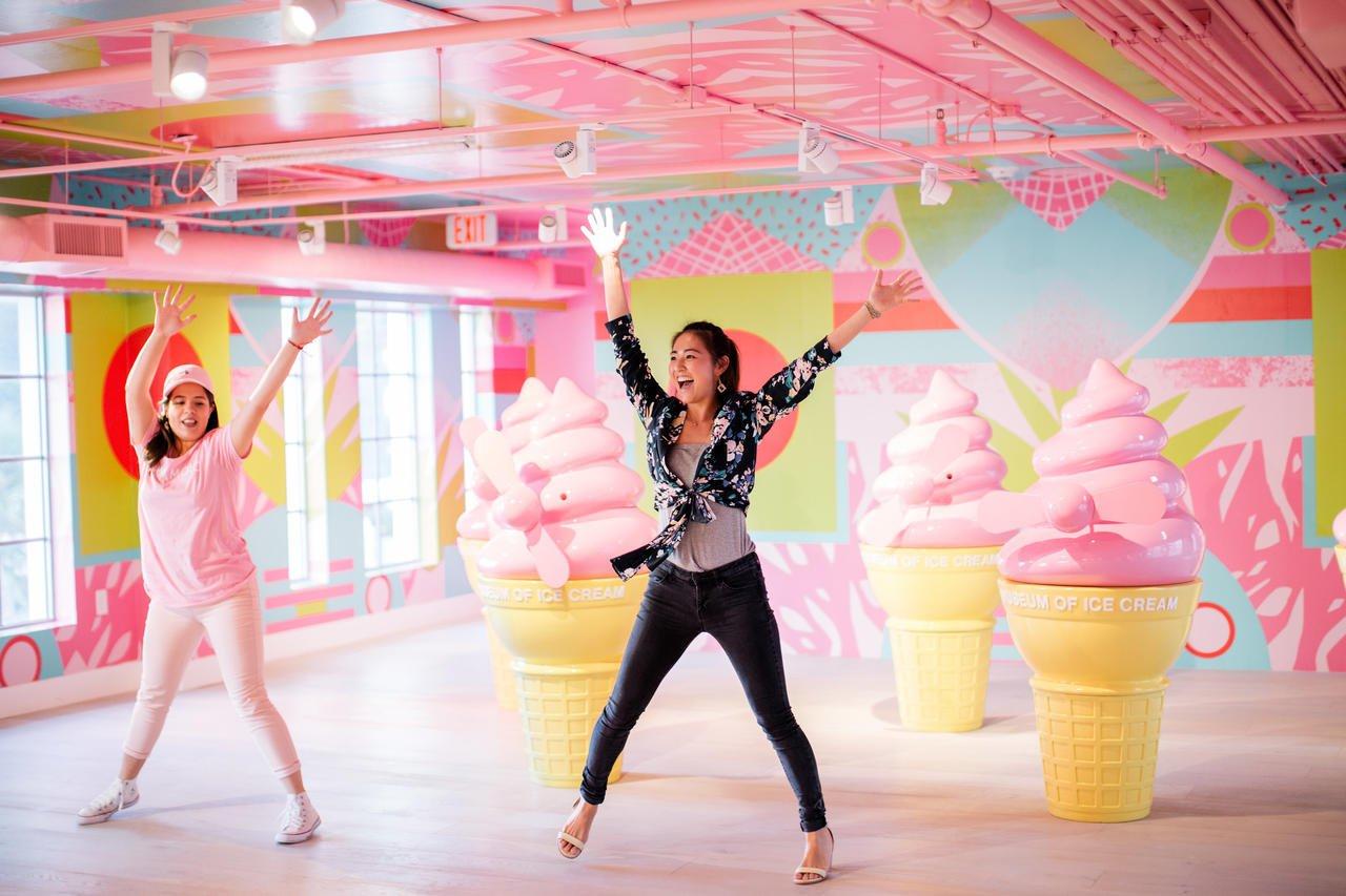 موزه بستنی