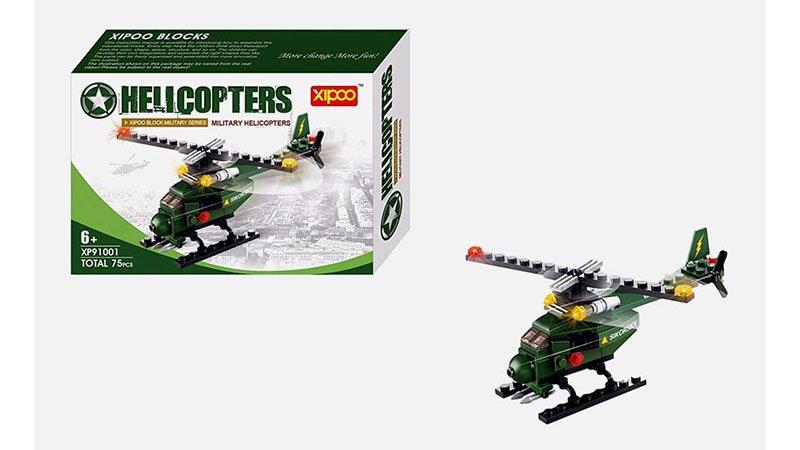 لگو هلیکوپتر جنگی 75 تکه