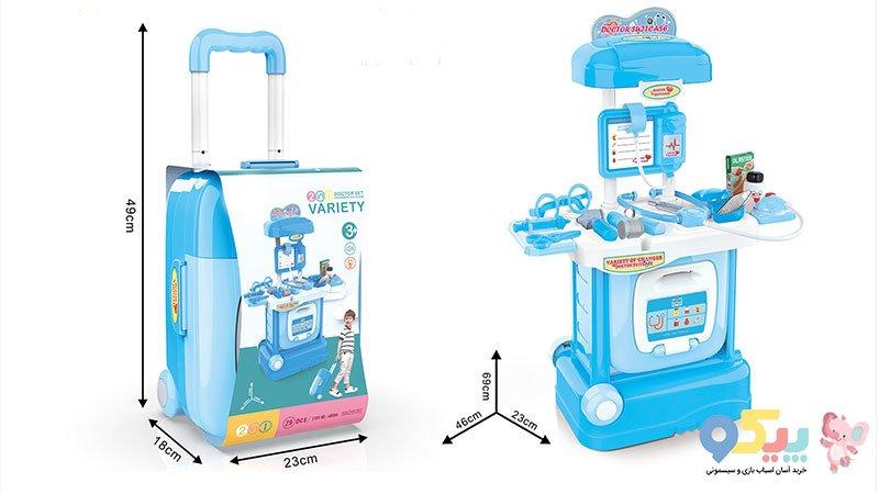 ست اسباب بازی پزشکی چمدانی