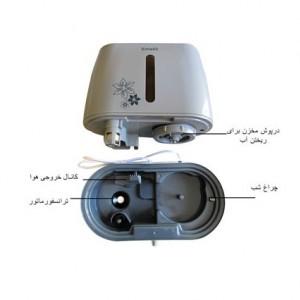 دستگاه بخور سرد امسیگ مدل US456-PLUS