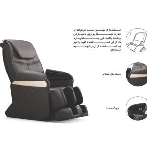 صندلی ماساژ آیرست مدل A51