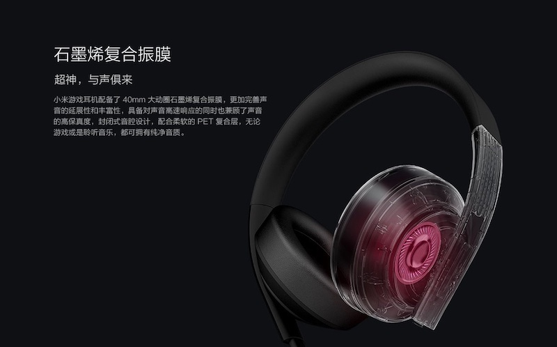 هدست گیمینگ شیائومی با قیمت ۳۴۹ یوان از ۲۷ آوریل به فروش می رسد
