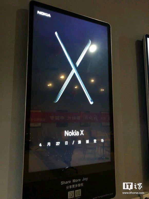 نوکیا X بهزودی وارد بازار خواهد شد؛ منتظر رقیب آیفون X نباشید!