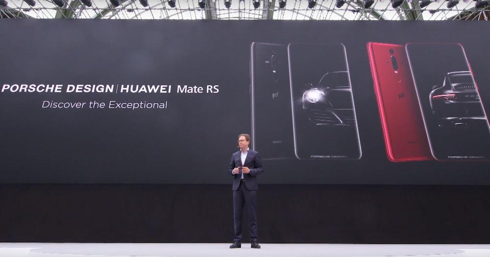 هواوی Mate RS پورشه دیزاین: سنسور اثر انگشت زیر نمایشگر و حافظه ۵۱۲ گیگابایتی