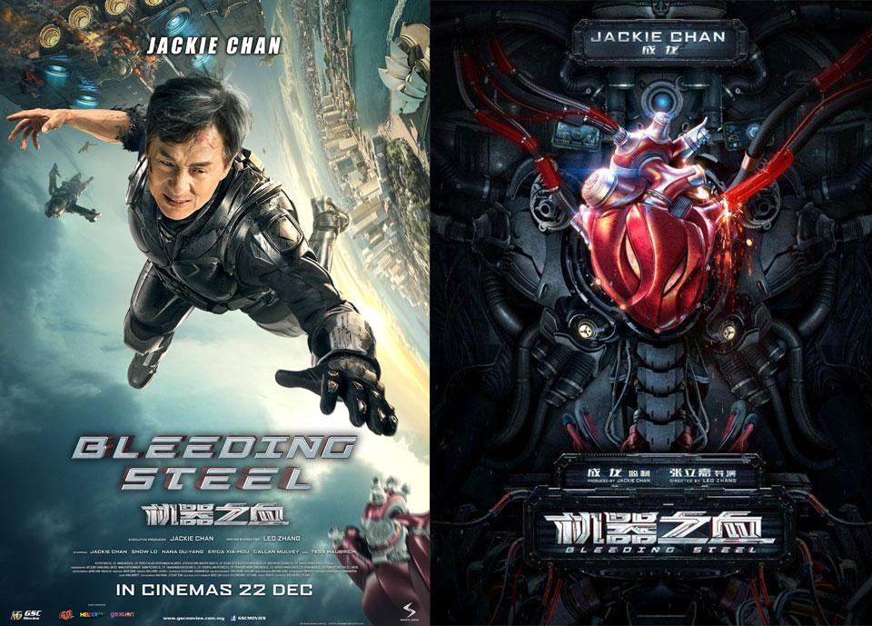 """شیائومی اسپانسر فیلم تخیلی """"Bleeding Steel"""" با بازی جکی چان می شود"""