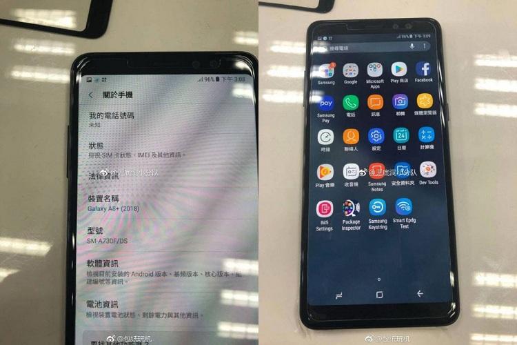 گوشی Galaxy A8 سامسونگ و مدل جدید سری LG K ماه آینده معرفی خواهد شد