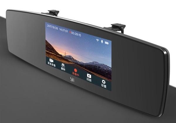آینه عقب DVR ماشین Yi شیائومی عرضه شد