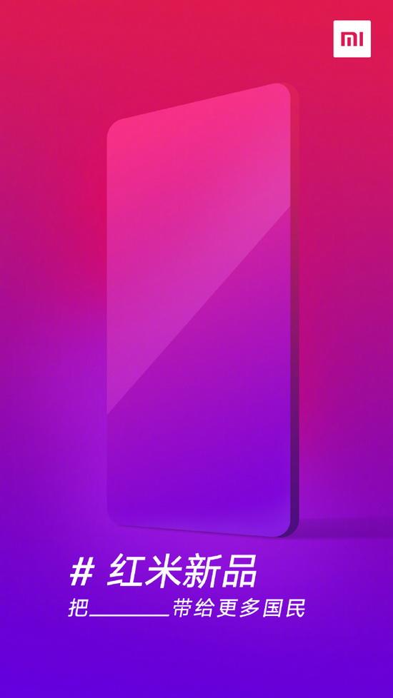 انتشار اولین تیزر رسمی گوشی Redmi Note 5 شیائومی