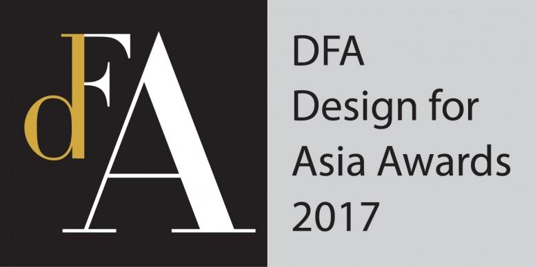 تعدادی از محصولات شیائومی برنده جایزه طراحی آسیا ۲۰۱۷ شد