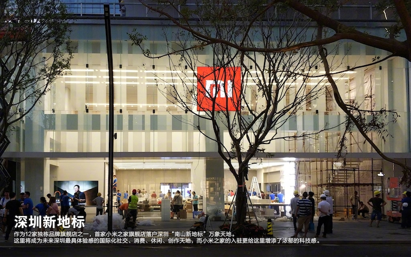 تصاویری از فروشگاه لوکس شیائومی قبل از افتتاح آن در ۱۵ نوامبر