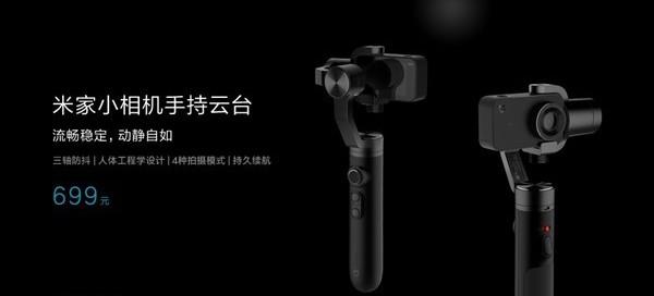 دسته ی مونوپاد دوربین ورزشی میجیای شیائومی عرضه شد