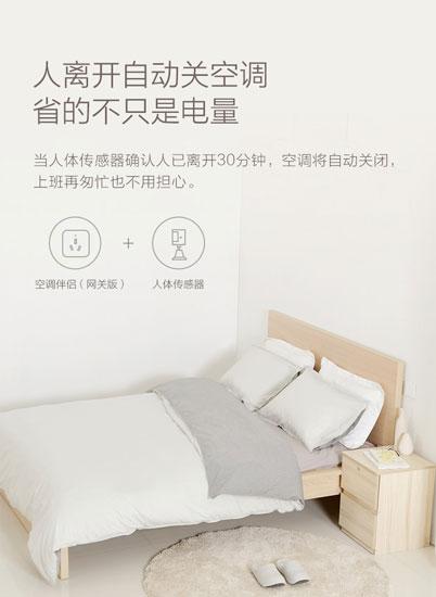 مجموعه اتاق خواب هوشمند Aqara شیائومی عرضه شد
